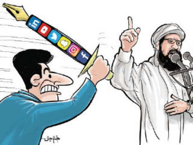 «التواصل الاجتماعي».. مصيدة للنيل من العلماء