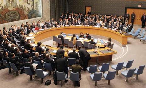 Azerbaijan completes its non-permanent membership at UN Security Council
