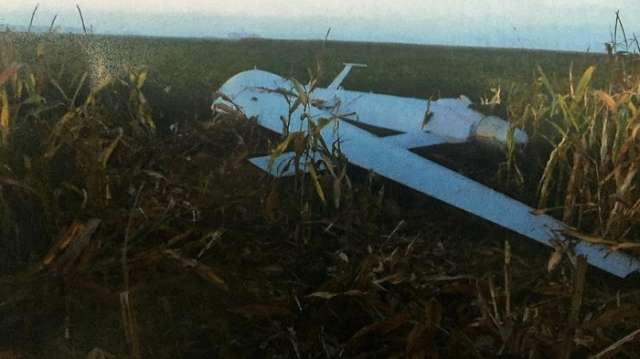 US drone crashes in southern Turkey