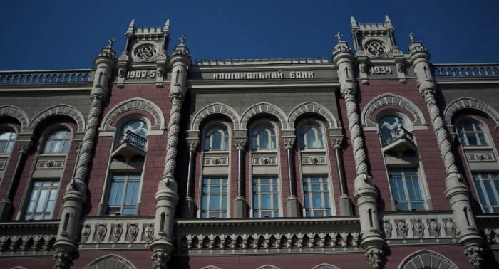 Un 30% de bancos de Ucrania afectado por el ciberataque de junio