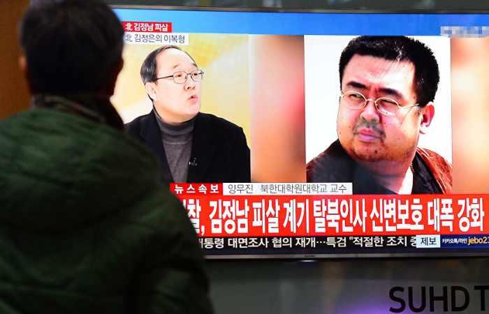 Malaysian police identify new suspects in Kim Jong Nam's murder