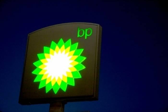 """Bagdad demande à BP de revenir """"au plus vite"""" à Kirkouk"""
