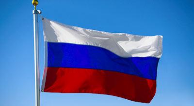 Rusiya `Ergenekon`u tanıdı, Başbuğ ömürlük cəza aldı