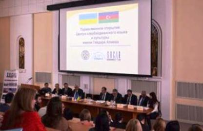Kiev hosts opening of the Center of Azerbaijani Language and Culture