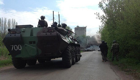 Ukrayna qoşunları hərəkətə keçdi