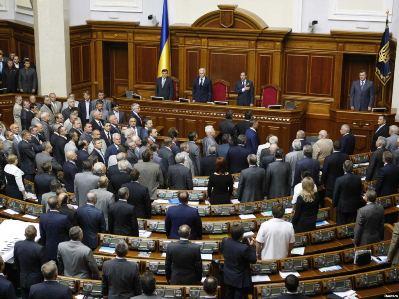 Ukrayna Krıma görə BMT-yə müraciət edib
