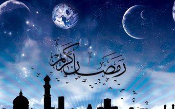 Ramazan ayının təqvimi - FOTO