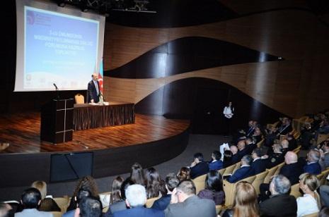 Meeting on preparations to 3rd Intercultural Dialogue Forum held in Baku