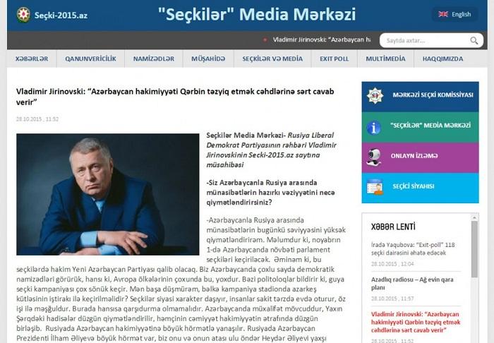 Zhirinovsky online dating