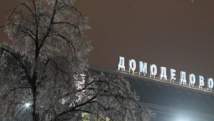 Moskvada yüzdən çox reys gecikib