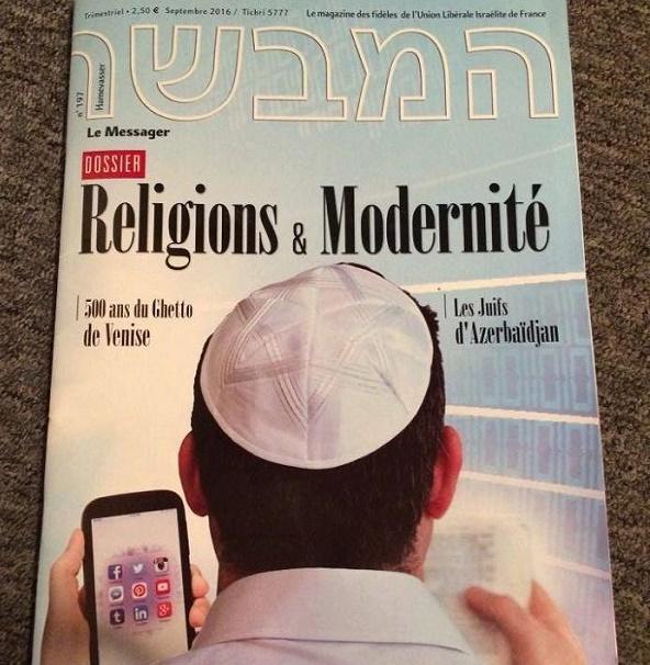 Un article intitulé `Multiculturalisme azerbaïdjanais d`hier à aujourd`hui` publié par le magazine de `l'Union Libérale Israélite de France`  - PHOTOS