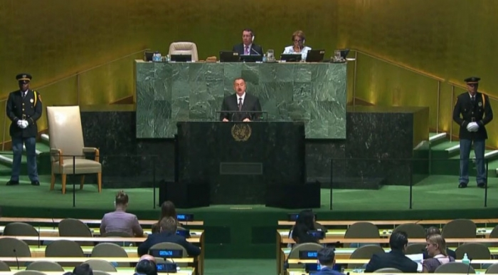 Azerbaijani President makes speech at UNGA 72 - VIDEO