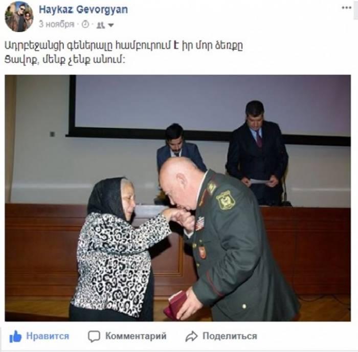 Ermənilər azərbaycanlı generala həsəd aparır - FOTO