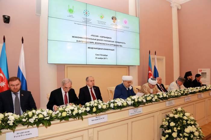Sankt-Peterburqda islamofobiya və Qarabağdan danışıldı