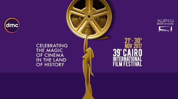 Azerbaijani movies screened at 39th Cairo International Film Festival