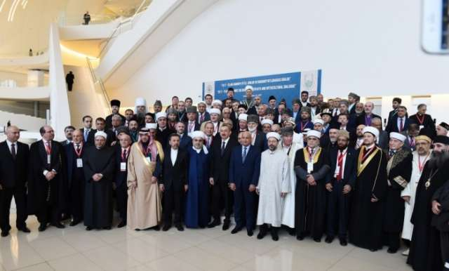 President Aliyev attends int'l conference dedicated to Year of Islamic Solidarity - UPDATED, PHOTOS