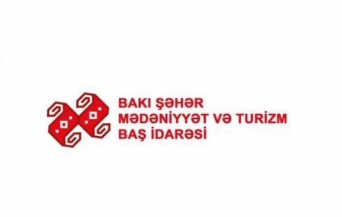 Milli Qəhrəmanlara həsr olunan filmlər nümayiş etdiriləcək