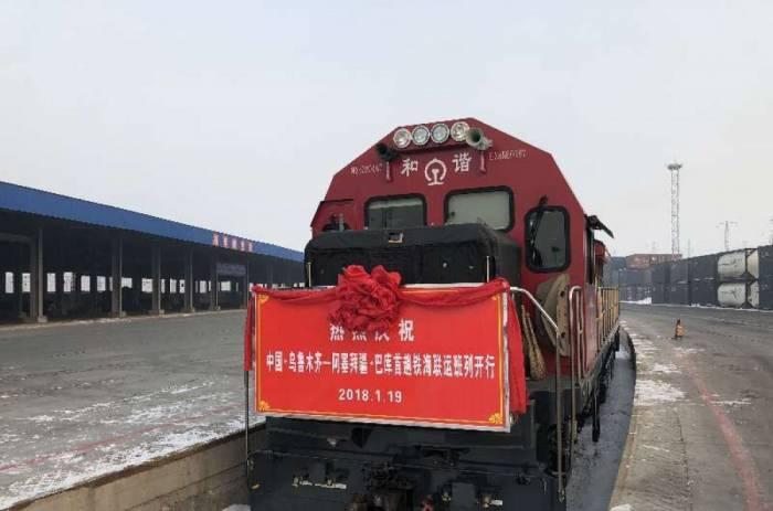 BTQ ilə Çindən Avropaya yük daşınmasına başlanıldı
