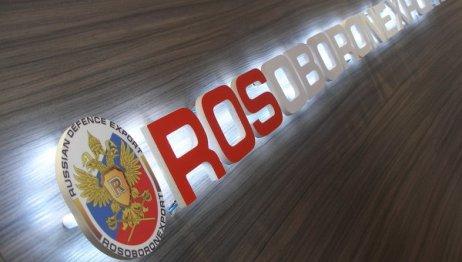 Russia Shipping Arms Worth $1 Bln to Azerbaijan