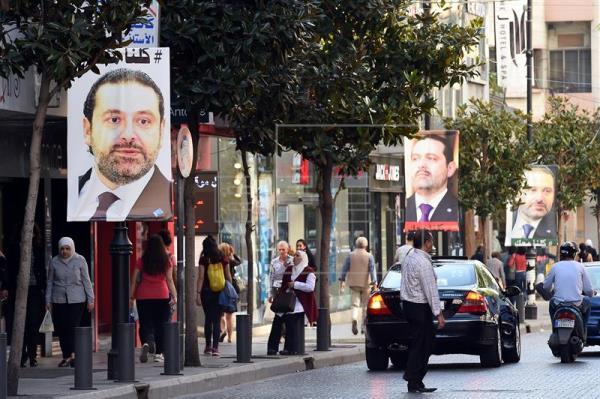 Hariri llega a París para reunirse con Macron