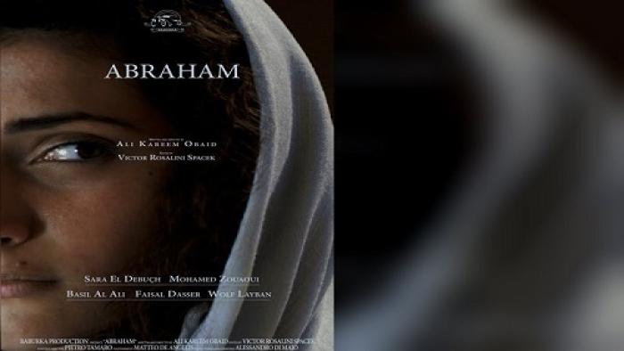 «أبراهام» يفوز بجائزة في مهرجان الشعوب والأديان بإيطاليا