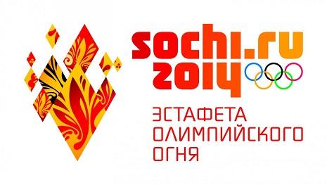 Olimpiya məşəli artıq Rusiyada - VİDEO, CANLI