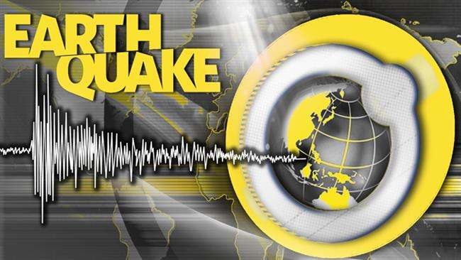 Magnitude 8.2 quake off Alaska prompts tsunami warning