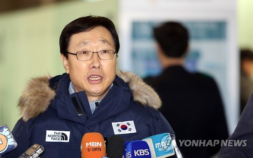 Olympics: South Korea skating chief apologizes for incidents