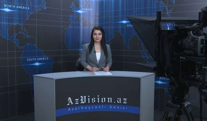 AzVision English releases new edition of video news for January 25-VIDEO