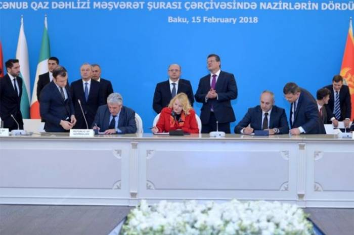 Details of documents signed at the 4th Ministerial Meeting of SGC Advisory Council announced