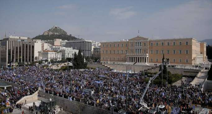Protesters clash with police in Athens over Macedonia name row