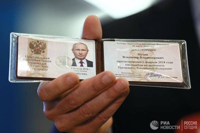 Vladimir Putin registered as Russian presidential candidate