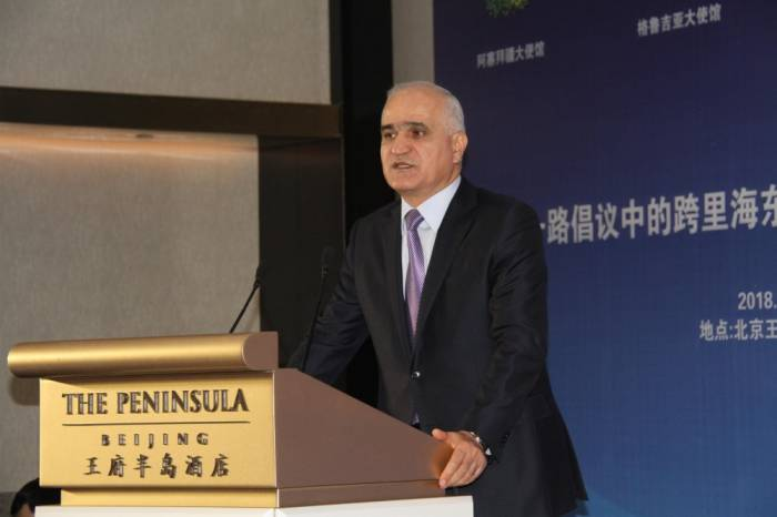 Beijing hosts Azerbaijan-China business forum