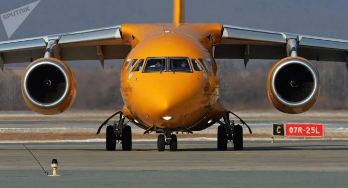 Überwachungskamera filmt An-148-Absturz – VIDEO