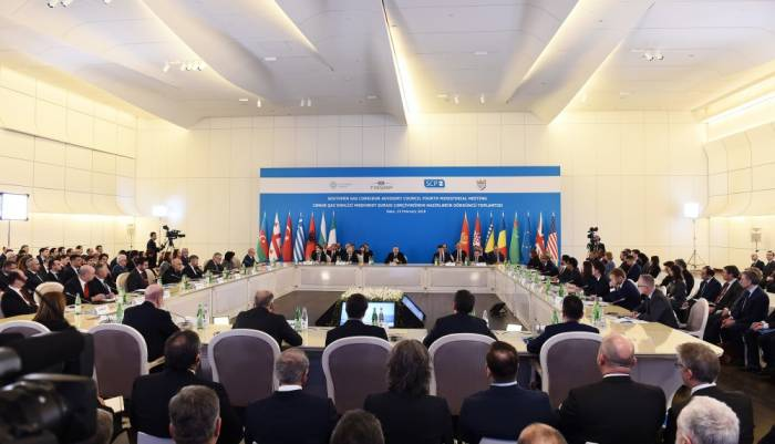 President Ilham Aliyev attends ministerial meeting as part of SGC Advisory Council - PHOTOS