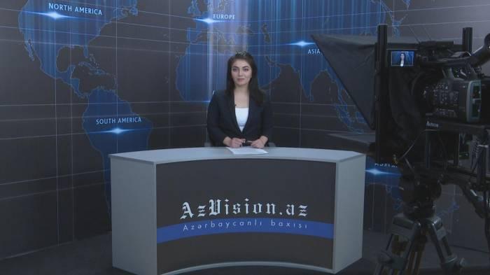 AzVision TV:Die wichtigsten Videonachrichten des Tages auf Englisch(16 Februar)-VIDEO