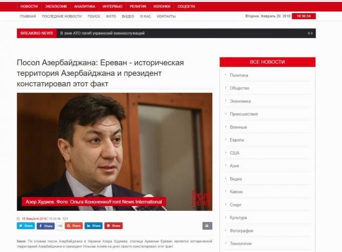 Azerbaijani ambassador to Ukraine exposes Armenia