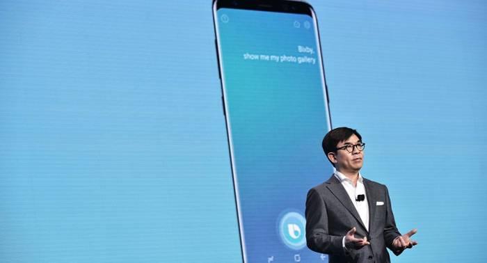 Samsung: Preis von neuesten Smartphone-Modellen Galaxy S9 und S9+ bekannt geworden