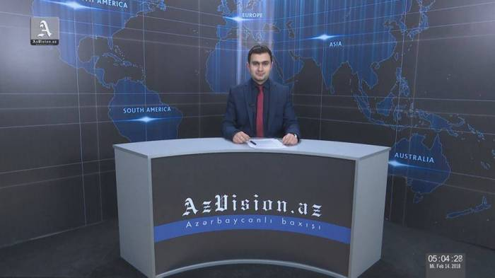 AzVision TV releases new edition of news in German for February 14 - VIDEO