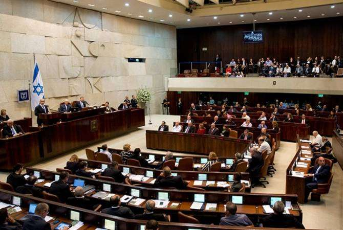Knesset rejects bill recognizing so-called Armenian Genocide