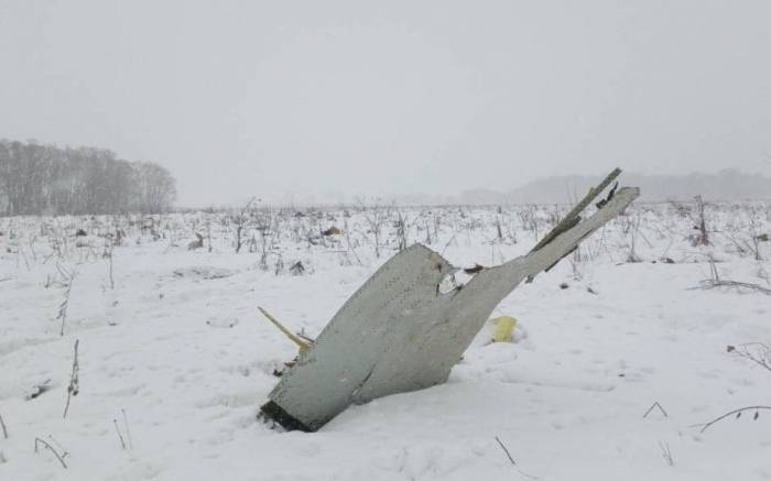 71 feared dead as Russian plane crashes near Moscow - VIDEO
