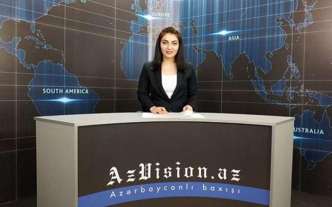AzVision TV:Die wichtigsten Videonachrichten des Tages auf Englisch(14 Februar)-VIDEO