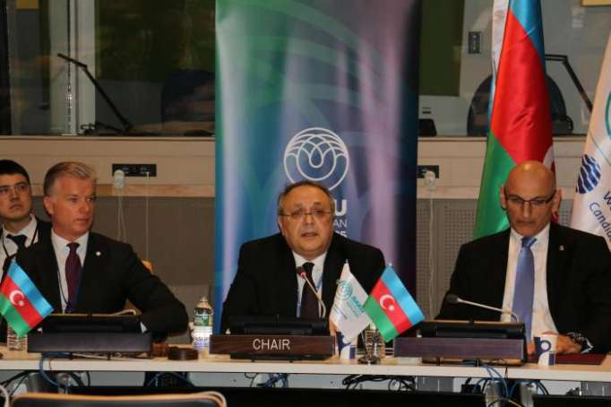 Presentation ceremony of Baku EXPO 2025 held at UN Headquarters