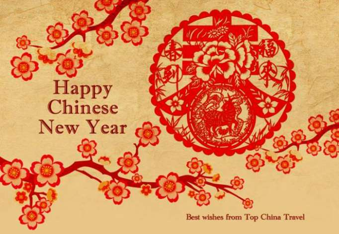 Happy Chinese New Year! What are the characteristics of someone born in the Year of theDog?