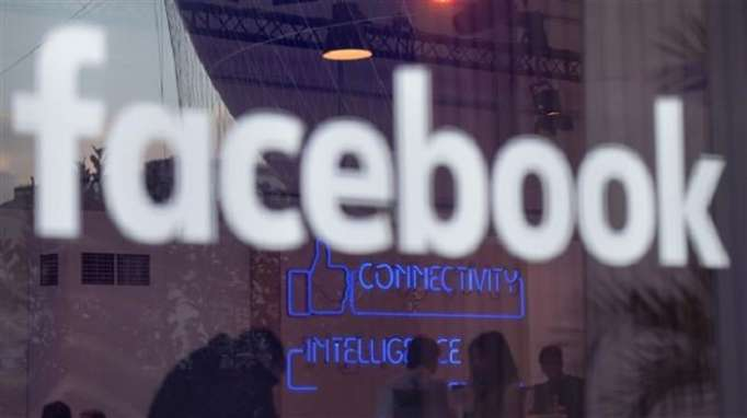 Facebook personal data use, privacy settings illegal: German court