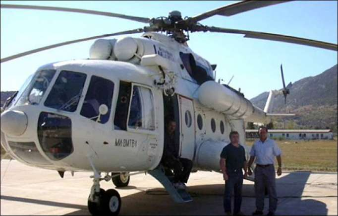 Mi-8 helicopter makes emergency landing in Russia