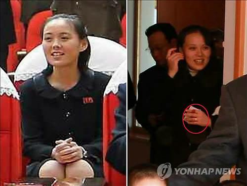 South Korean president to meet North Korean leader's sister