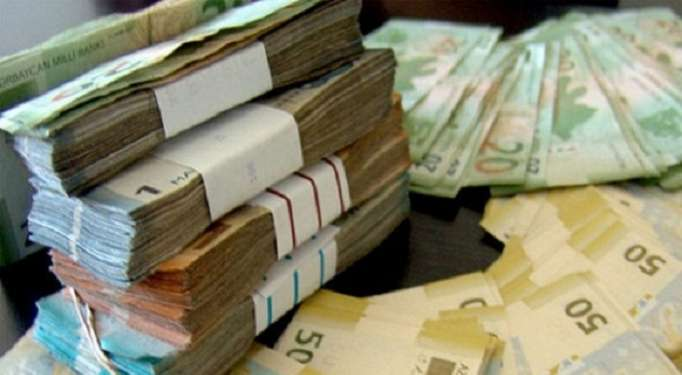 Azerbaijan announces manat rate for April 12