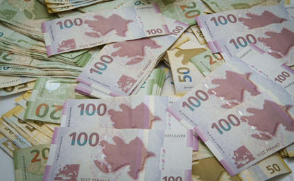 Azerbaijan announces manat rate for Feb. 13