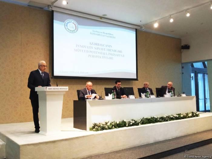 """""""Azerbaijan's economic power directly linked to industrial development"""""""